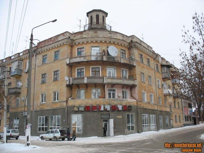 Дом на углу Атаманской и Комитетской