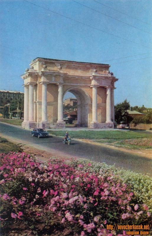 Триумфальная арка, спуск Герцена