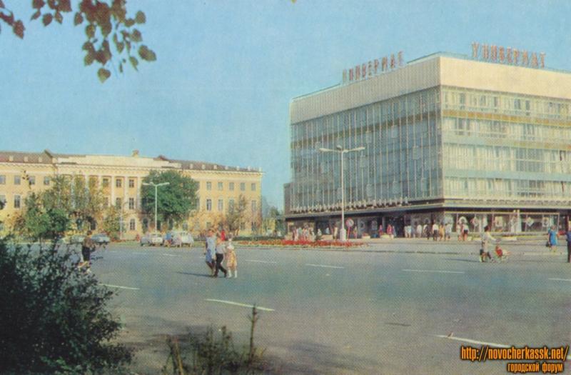 Универмаг, проспект Платовский
