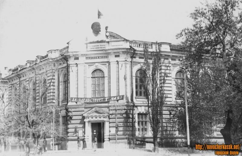 Музей истории Донского казачества, 1968 год