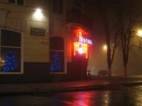 Кафе Московское, угол Московской и Кривопустенко