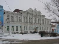 Бывшее Духовное училище, ныне банк Центр-Инвест, спуск Ермака