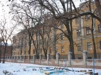 Новочеркасский геологоразведочный колледж, вид с улицы Каляева