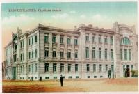 Палата судебных установлений (судебная палата)