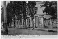 Женская гимназия А.Д. Дувакиной