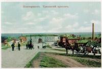 Ермаковский проспект (на фоне - ныне госпиталь)