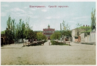 Средний переулок (ныне Кривопустенко)