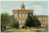 Мариинский женский институт (ныне НГМА)