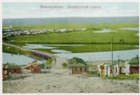 Петербургский спуск (ныне спуск Герцена)