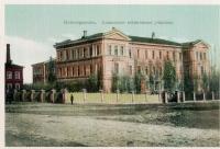 Атаманское техническое училище, ныне Машиностроительный колледж, перекресток Михайловской и Троицкой