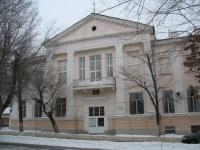 Новочеркасский аграрный техникум, улица Пушкинская