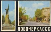Памятник Ермаку и пересечение Московской с Просвещения