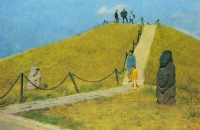 Сарматский курган, Баклановский проспект