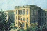 Новочеркасский инженерно-мелиоративный институт (НИМИ), ныне Новочеркасская государственная мелиоративная академия (НГМА), Пушкинская ул.