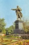 Памятник Ленину на пересении Московской и Платовского проспекта