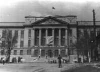 Главный корпус НПИ, 1968 год