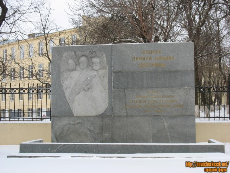 Памятник воинам-политехникам перед ЮРГТУ (НПИ)