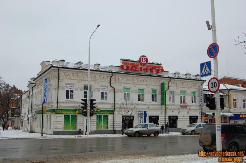 """Торговый Центр """"Центр"""", Московская, 7"""