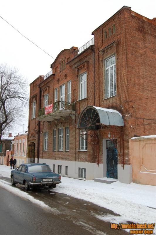 Бывшее здание Музыкальной школы им. П.И. Чайковского