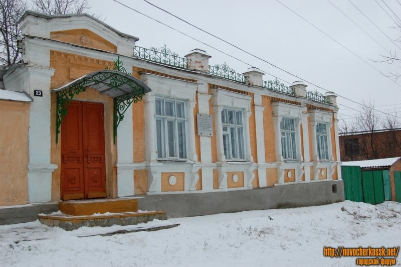 Дом, где проживал Ленгник (ул. Ленгника, 23)