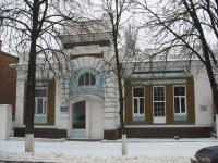 Детский сад 67, Московская