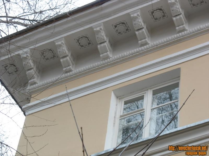 Лепка дома на Пушкинской