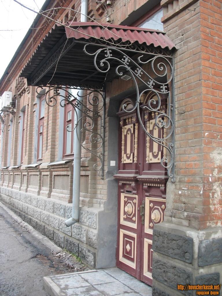 Крыльцо дома пушкинская 98
