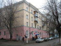 28я почта Новочеркасска, угол Пушкинской и Кривопустенко