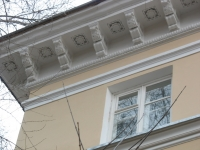 В Российской Федерации с 4 августа 2019 года вступают в силу поправки к закону о страховании жилья от чрезвычайных ситуаций