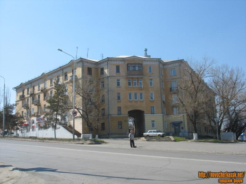 Угол спуска Герцена и Буденновской (бывший сороковой магазин)