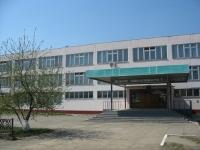 Школа 15, Клещева