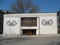 Дом гражданских обрядов, Соцгород