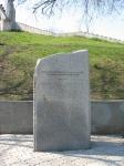 Солдатам мировых и локальных войн, погибшим на полях сражений