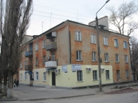 Угол Народной и Гайдара, жилой дом, Почта