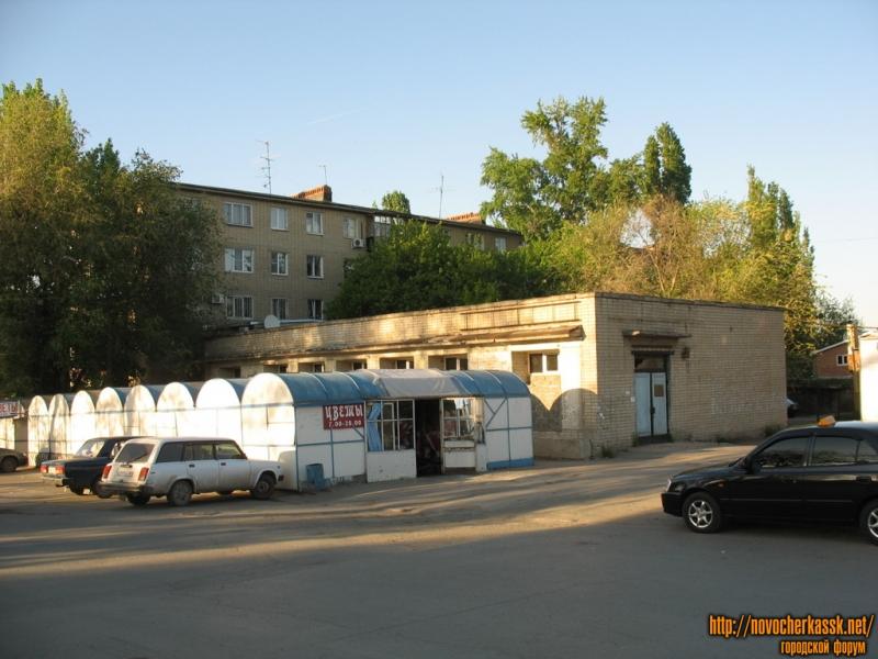 Перкресток Баклановского и Ленгника, Цветочный рынок, бывшая аптека