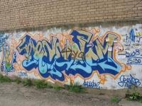 Граффити на Бакунина