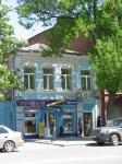 Канцелярский магазин Карандаш, ул. Московская