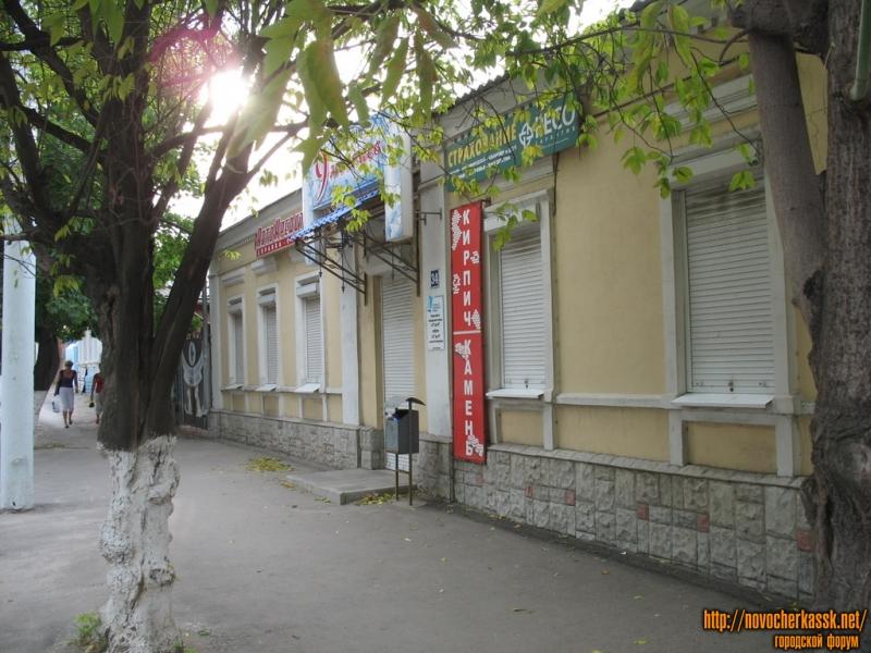 Баклановский, 34