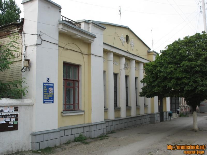Баклановский, 54