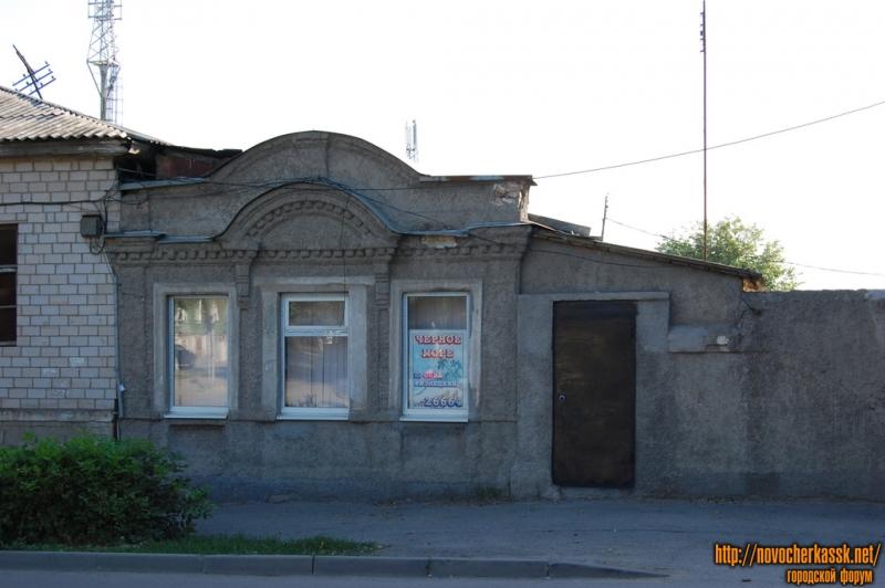 Угол Пушкинской и Дубовского