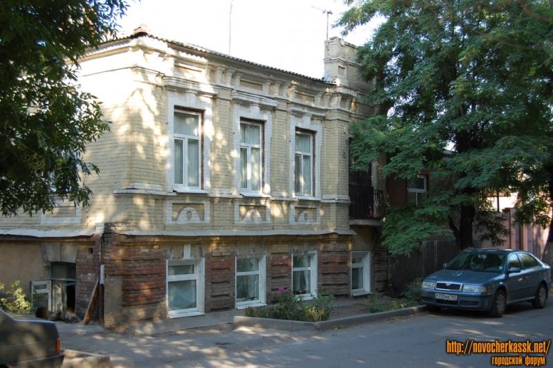 Пушкинская. 46