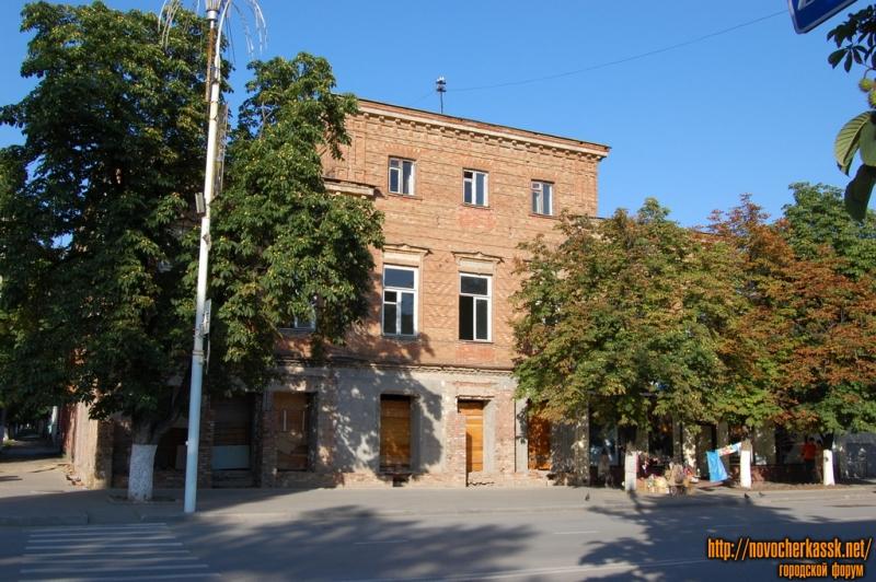 Московская улица, бывшее здание музыкальной школы и парикмахерской