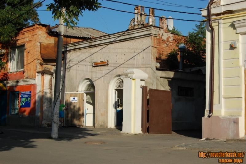 Общественный платный туалет, ул. Комитетская