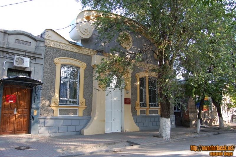 Здание Пенсионного фонда, Дубовского
