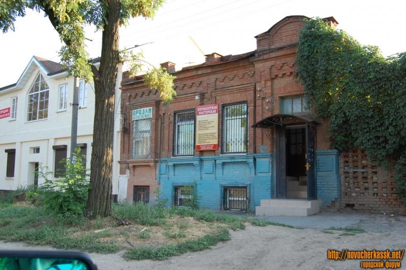 Переплетная мастерская, ул. Г. Петровой