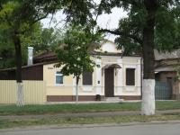 Баклановский, 33