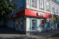 Угол Московской и Красноармейской, офис МТС