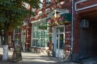"Кафе ""Звезда"", Московская ул., 24"