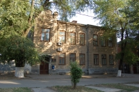 здание Прокуратуры, ул. Дубовского
