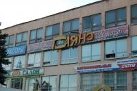 """Восточный ресторан """"Гаянэ"""", улица Буденновская, 159"""